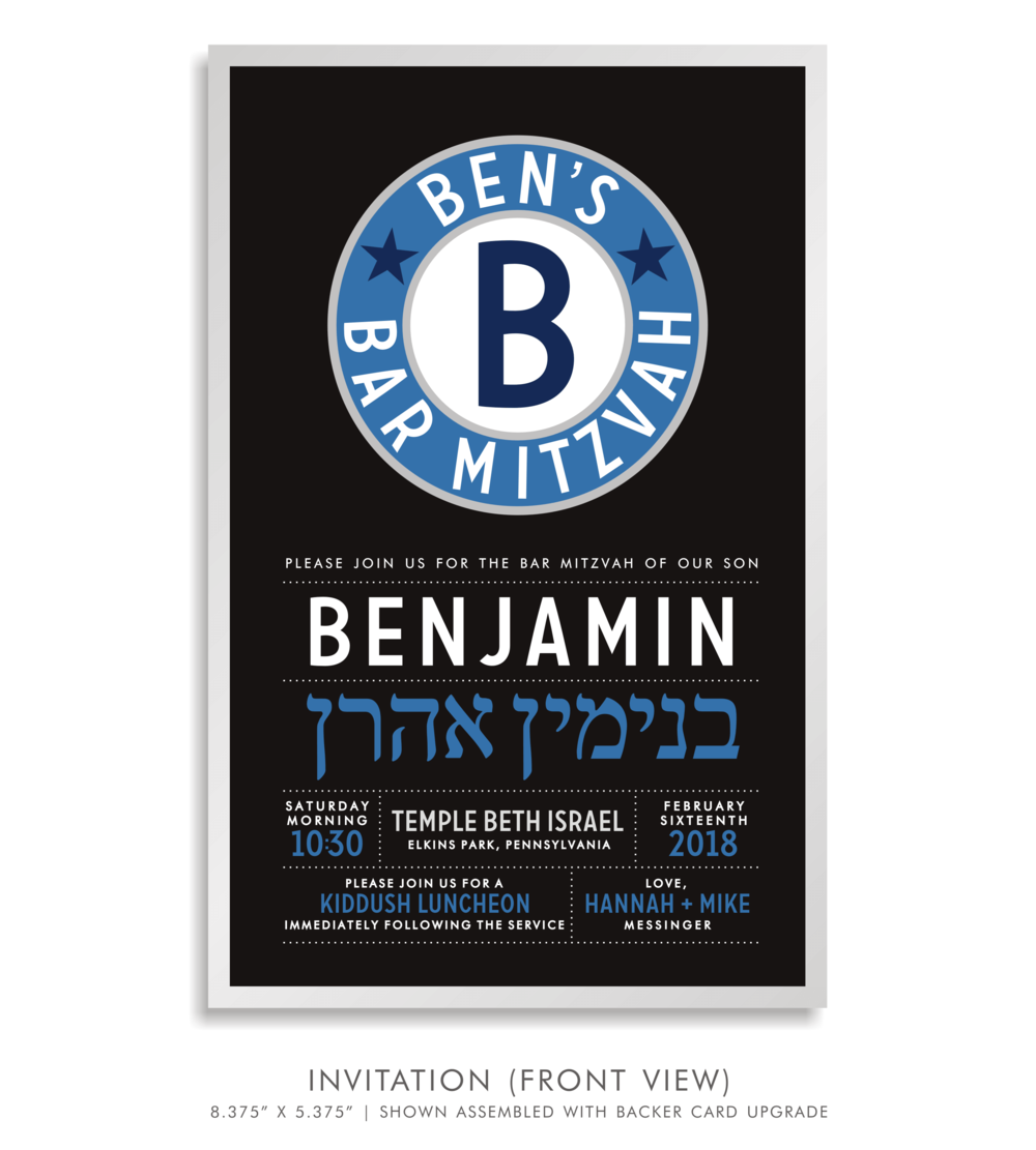 Bar Mitzvah Invitation 5250 - Benjamin Jacob