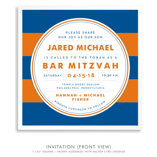 Jared michael suite 5251 blue and orange bar mitzvah invitations 5251 01g solutioingenieria Gallery