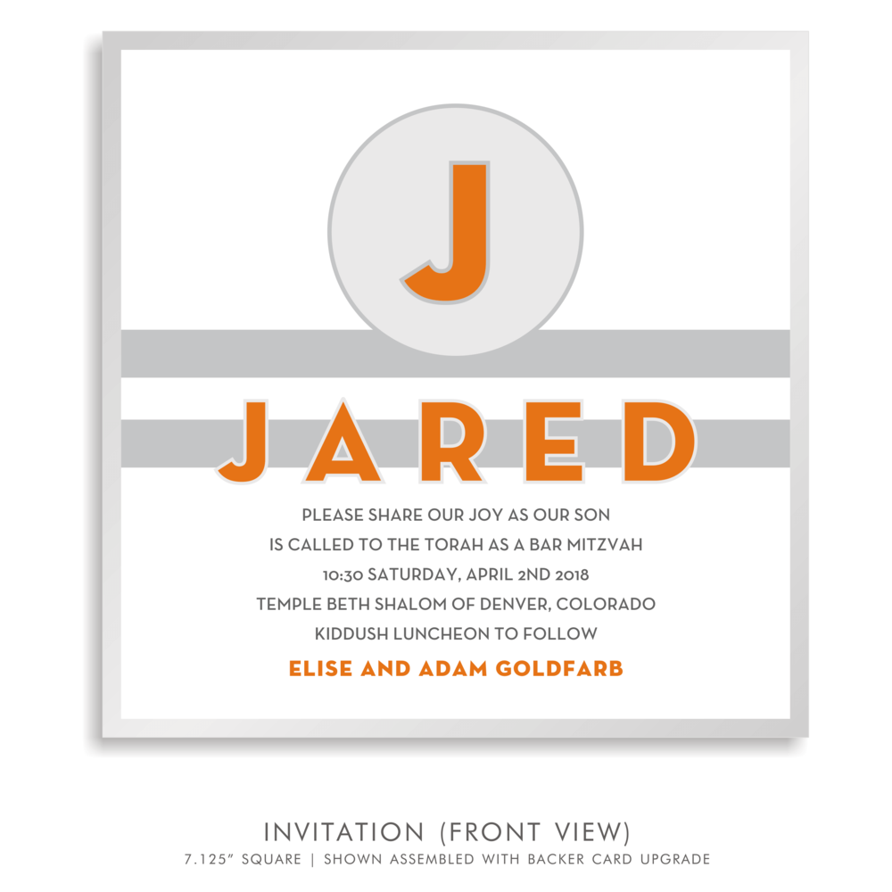 Bar Mitzvah Invitation 5256 - Jared Ethan