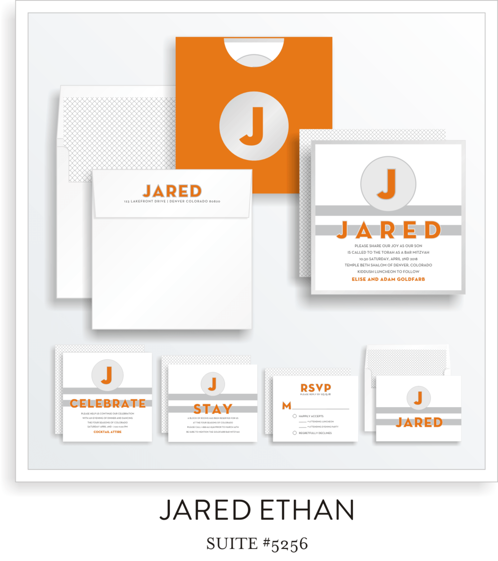 Bar Mitzvah Invitation Suite 5256 - Jared Ethan