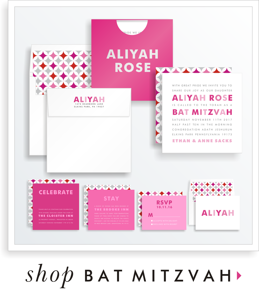 Bar Mitzvah Invitations & Bat Mitzvah Invitations by Sarah Schwartz Co.