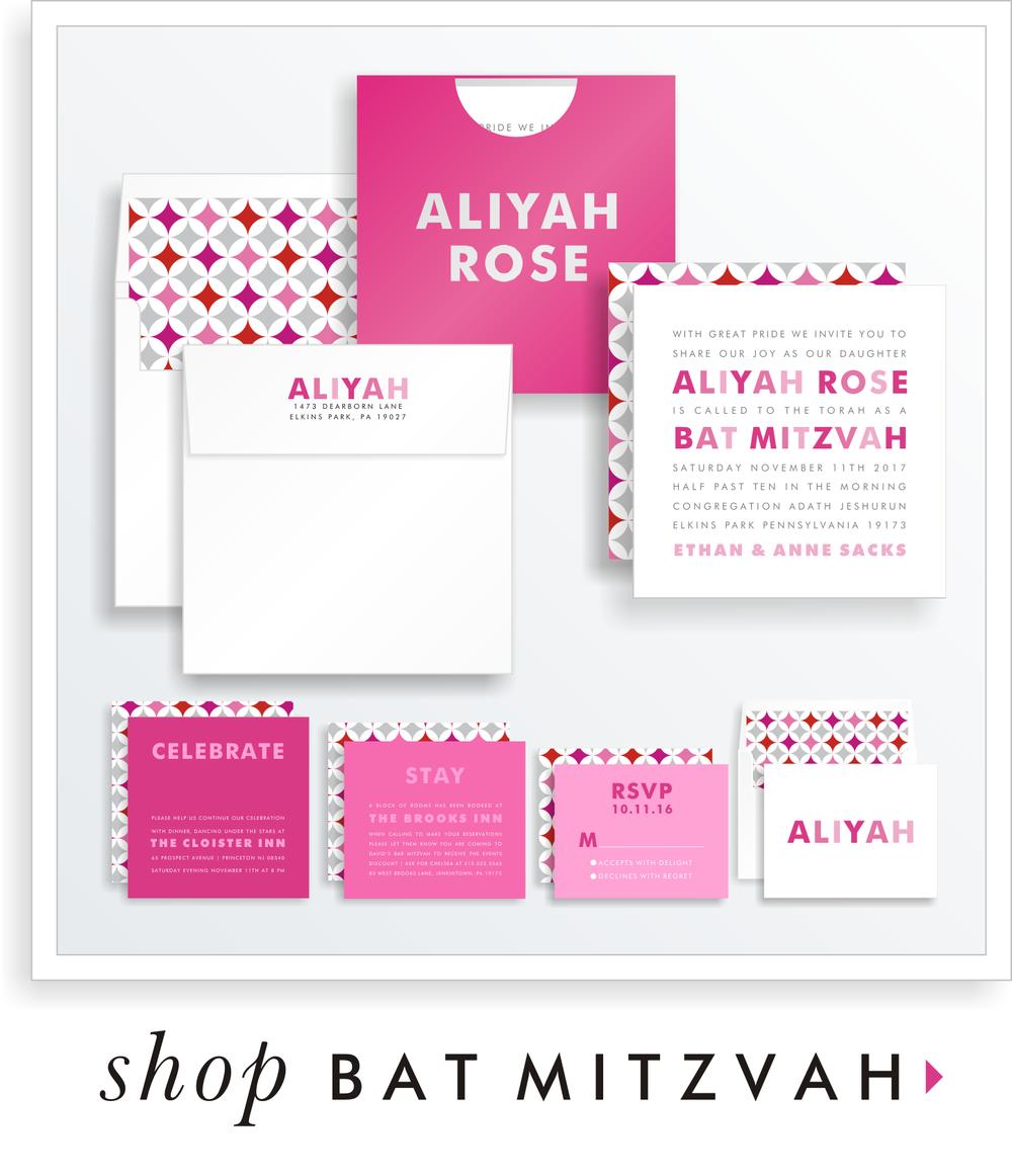 shop bat mitzvah ccc topa.png