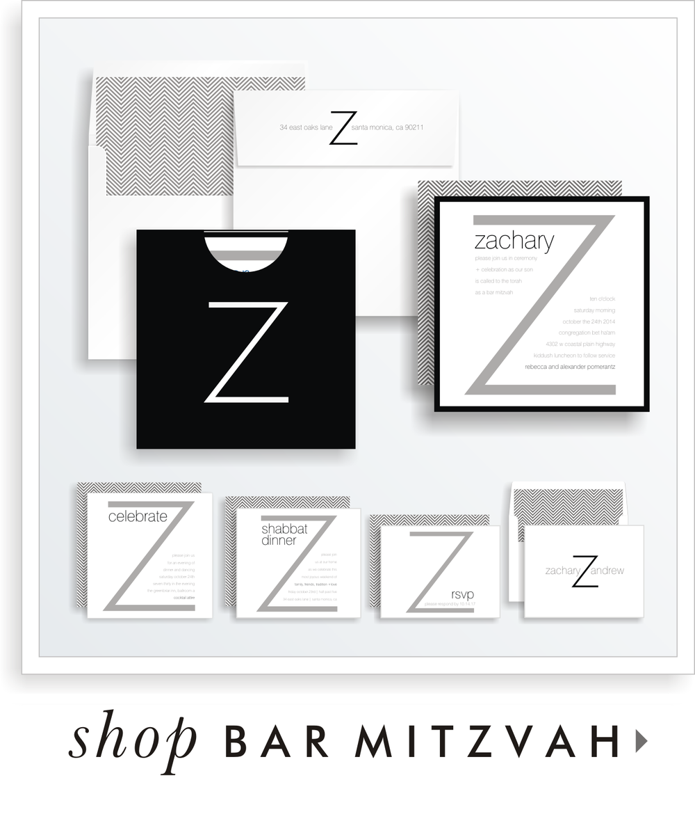 shop bar mitzvah ccc topa.png