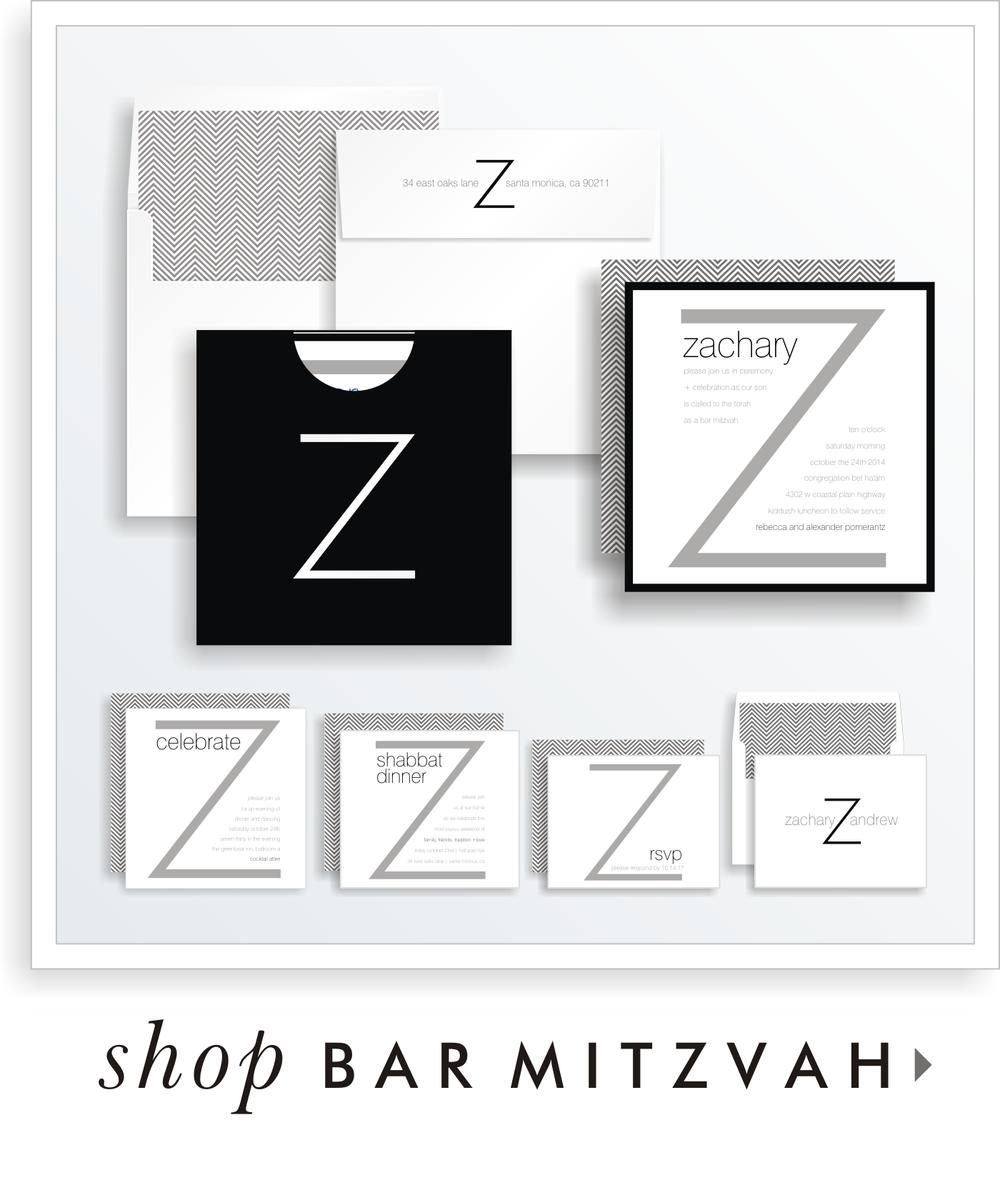 shop bar mitzvah ccc topa.png