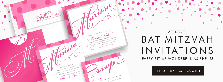 bar mitzvah invitations  u0026 bat mitzvah invitations by sarah schwartz co