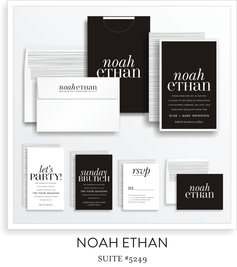 Bar Mitzvah Invitation Suite 5249 - Noah Ethan