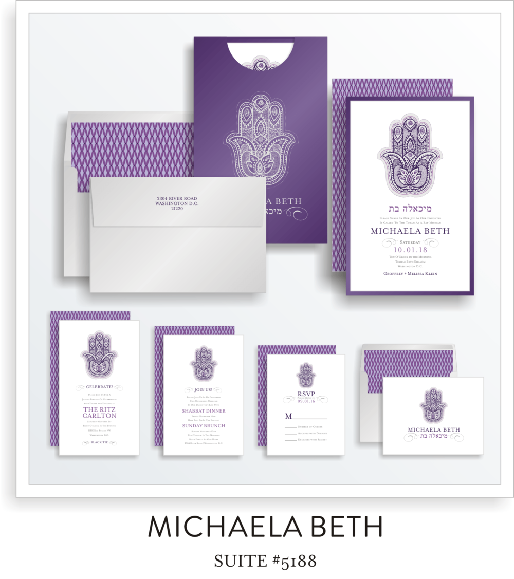 Copy of Copy of Copy of Bat Mitzvah Invitation Suite 5188 - Michaela Beth