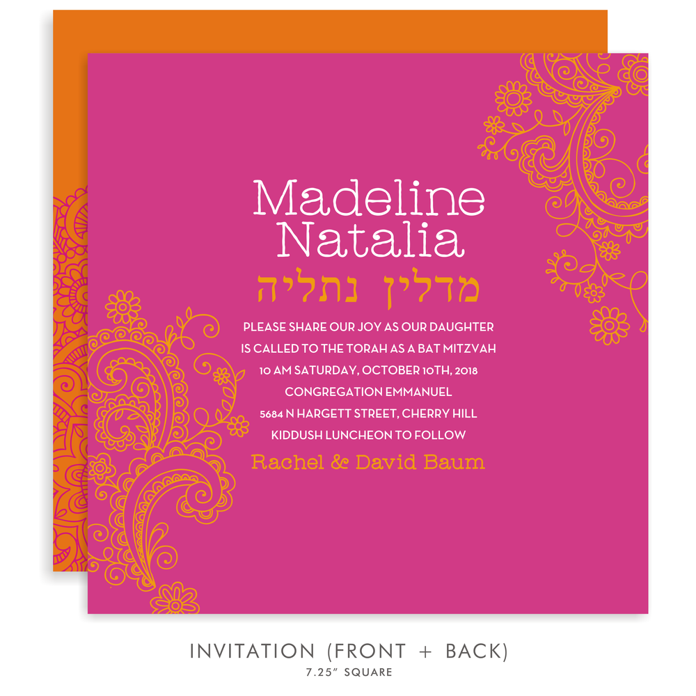 Madeline Natalia Suite 5187 Pink and Orange Bat Mitzvah