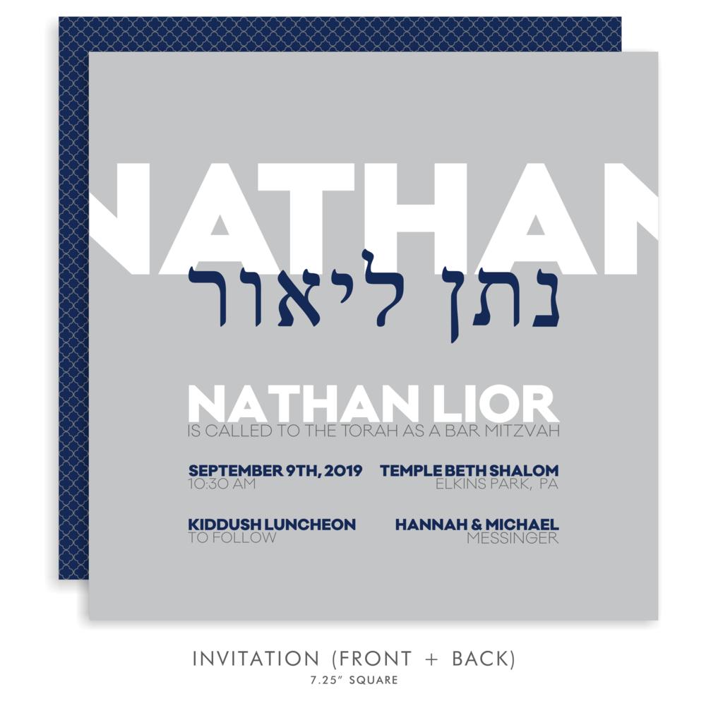 Xxxx bar mitzvah invitations bar mitzvah invitations bat mitzvah 02g solutioingenieria Choice Image