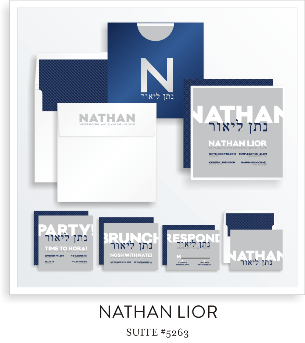 Copy of <a href=/bar-mitzvah-invitations-5263>Suite Details→</a><strong><a href=/nathan-lior-in-colors>see more colors→</a></strong>