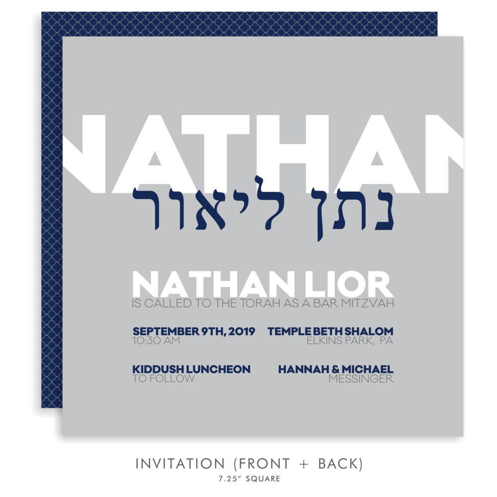 02 BAT MITZVAH INVITE SUITE 5263  FRONT BACK.png