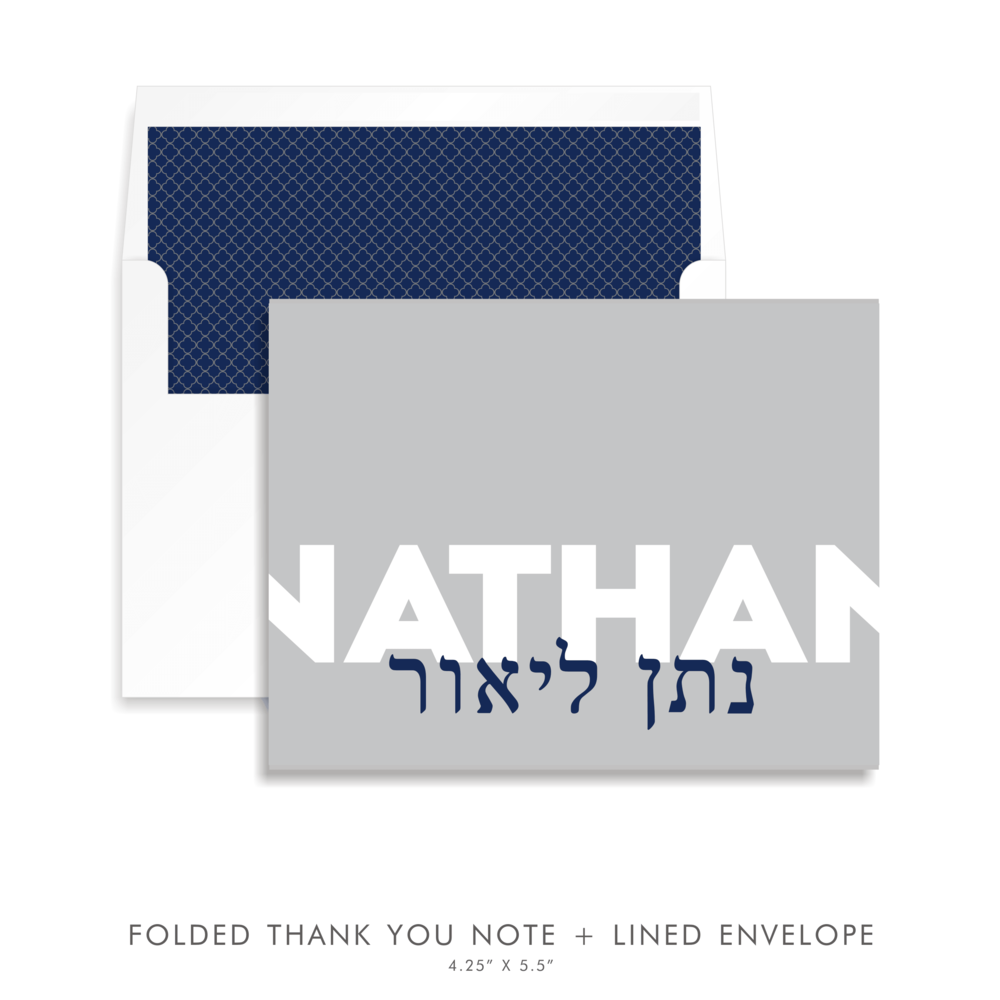 06 BAT MITZVAH INVITE SUITE 5263  FOLDED THANK YOU NOTE.png