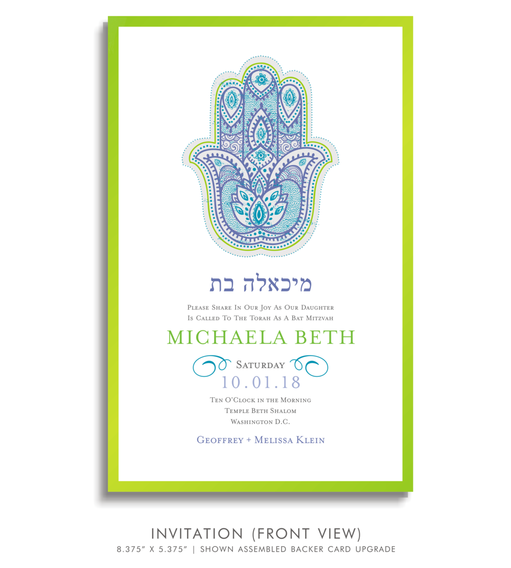 5191 bat mitzvah invitations bar mitzvah invitations bat mitzvah