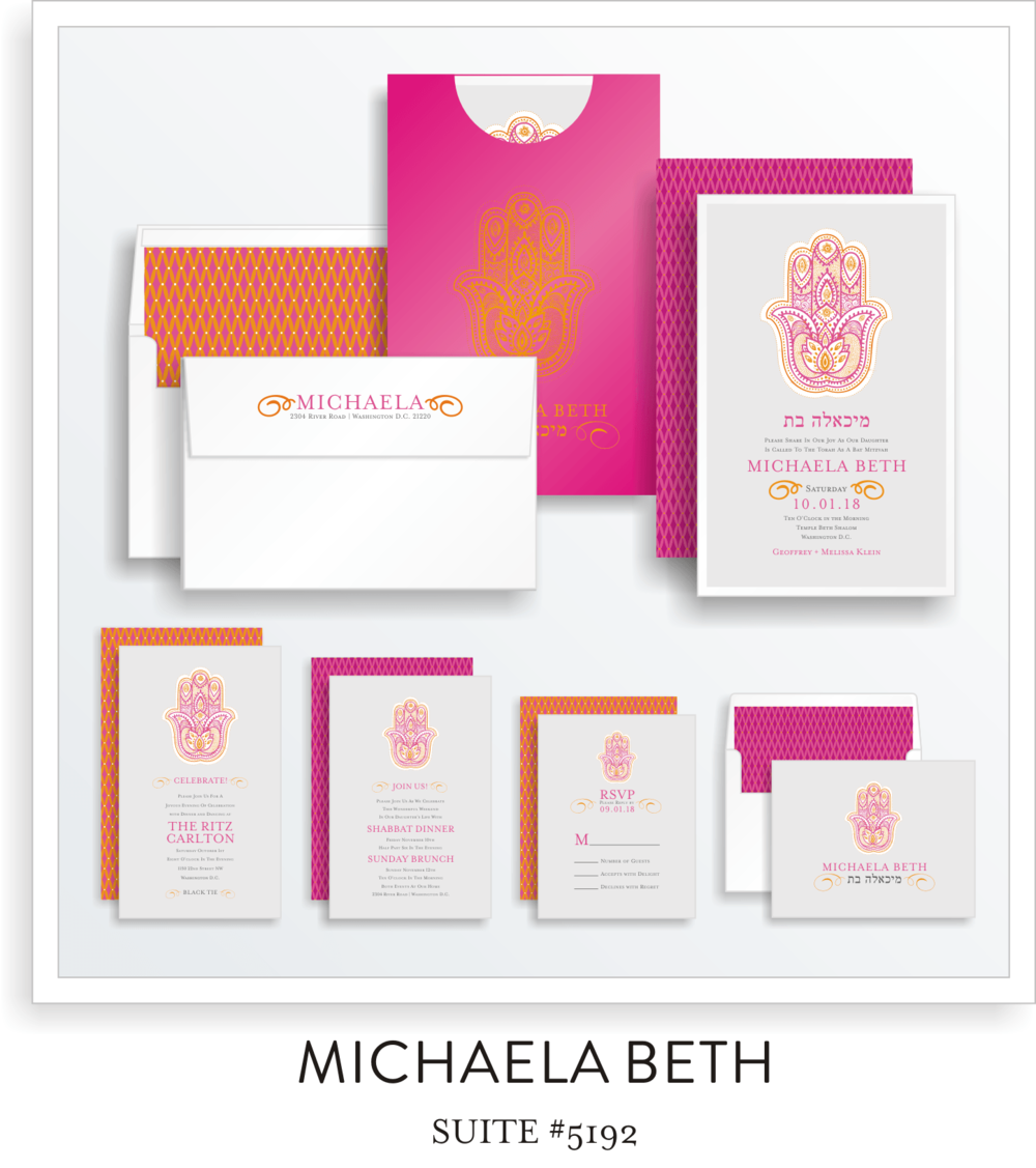 Bat Mitzvah Invitation Suite 5192 - Michaela Beth