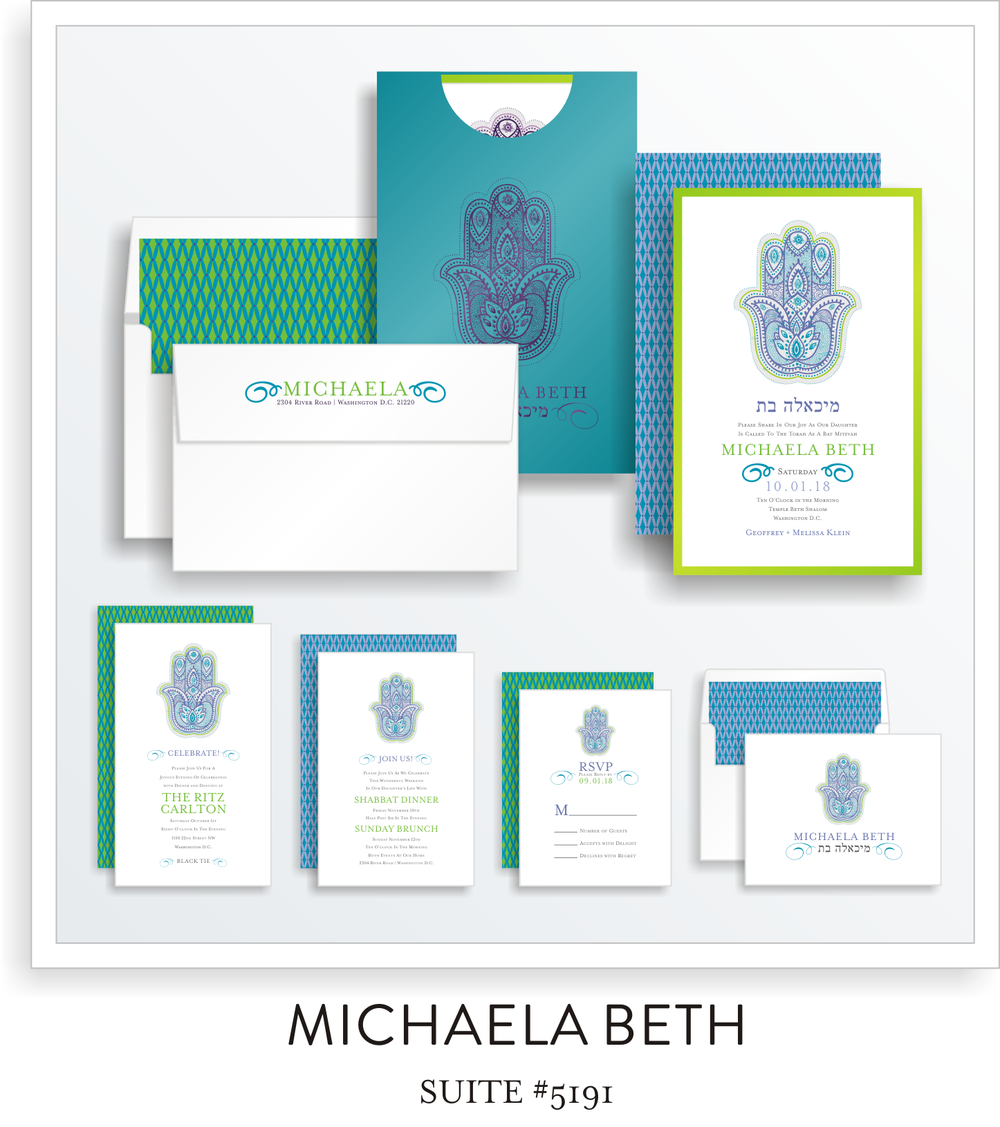 Copy of Copy of Copy of Bat Mitzvah Invitation Suite 5191 - Michaela Beth