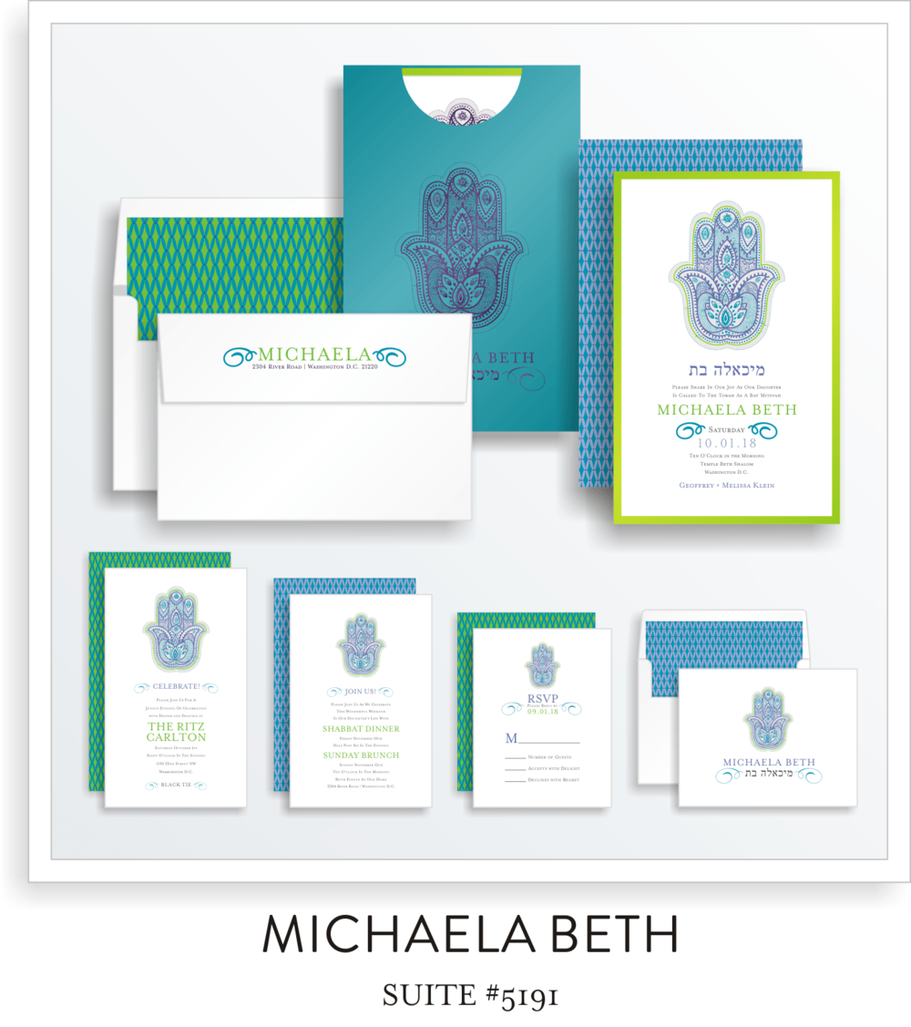 Bat Mitzvah Invitation Suite 5191 - Michaela Beth