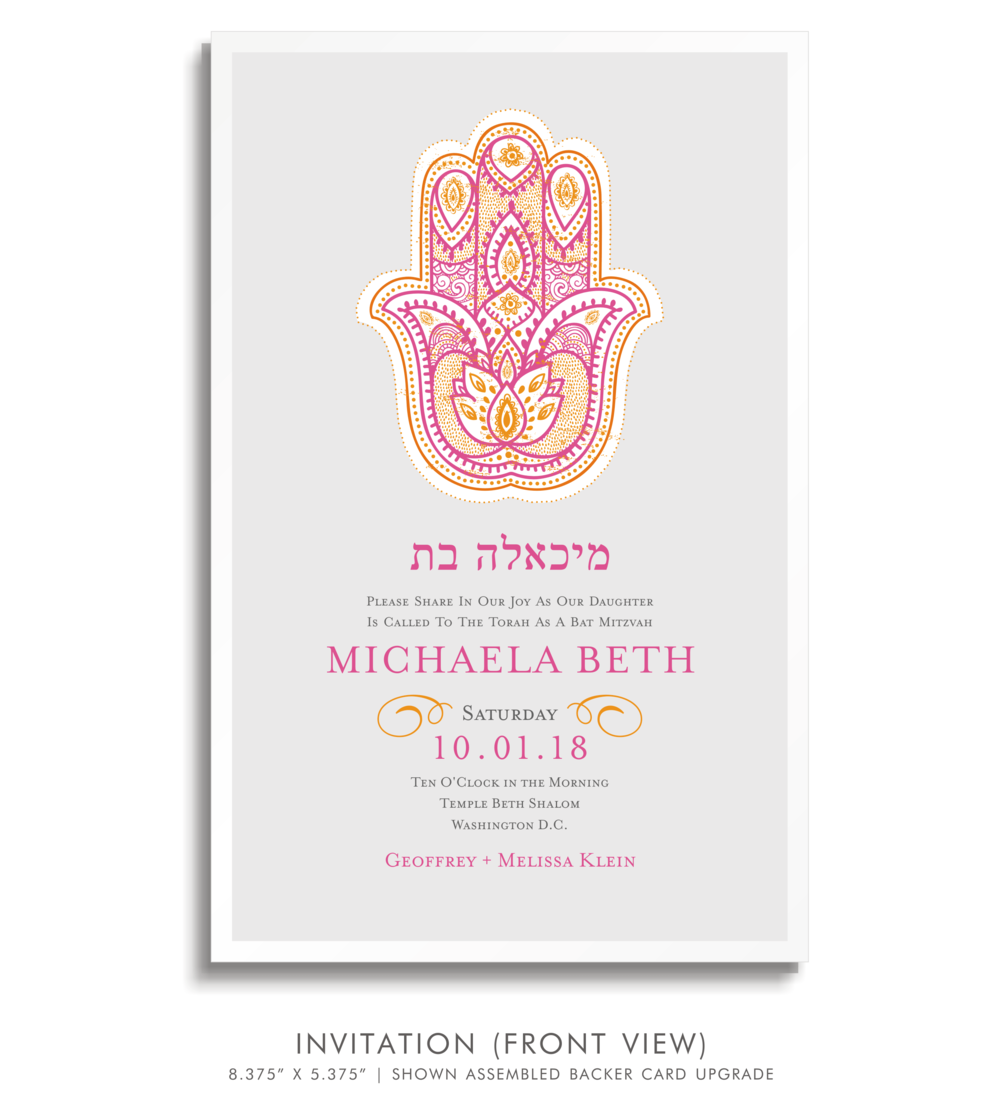 Bat Mitzvah Invitation 5192 - Michaela Beth