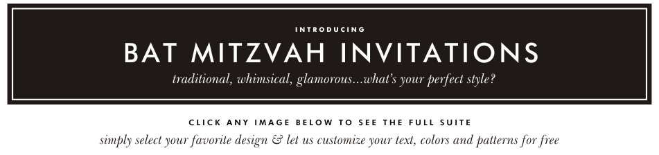 BAT MITZVAH INVITATIONS.png