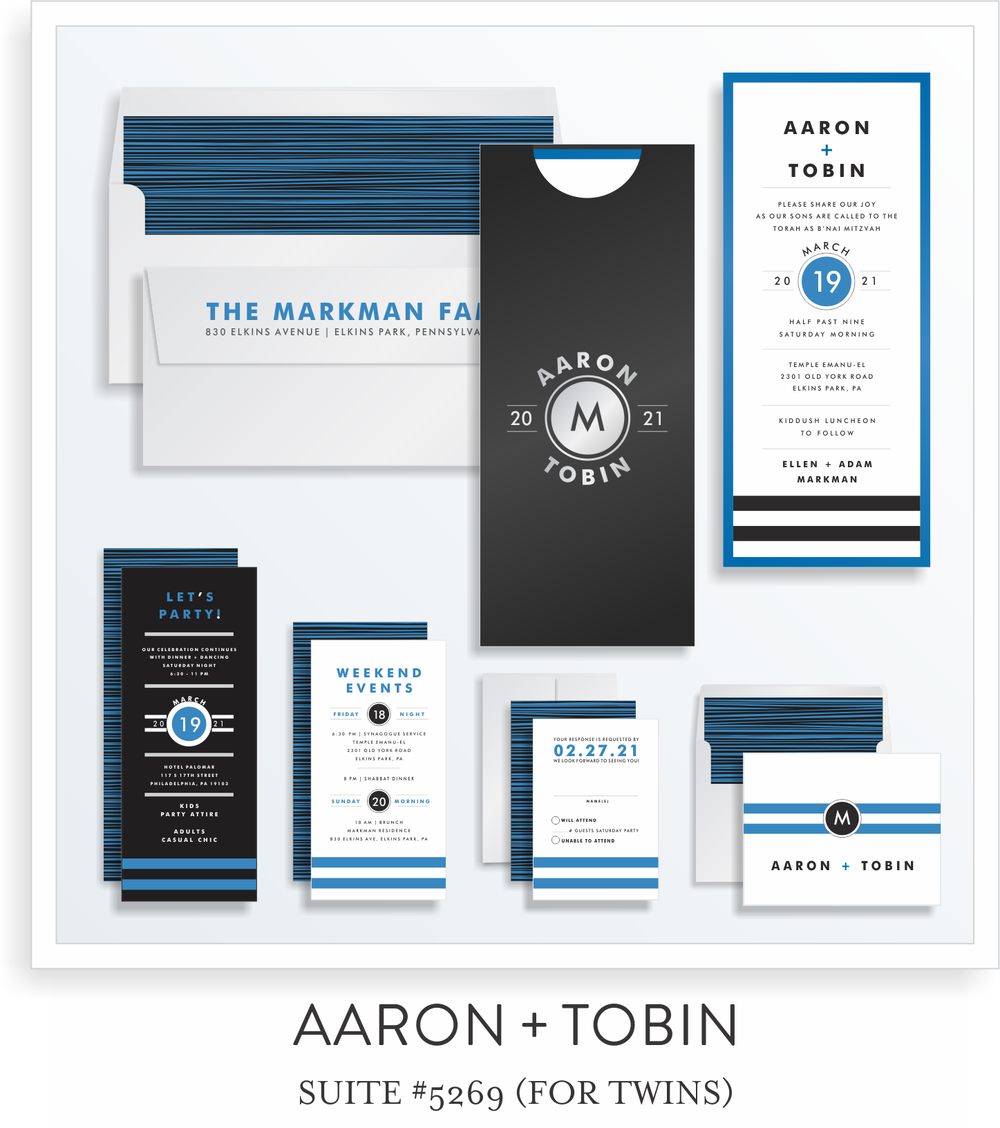 SARAH SCHWARTZ BAR MITZVAH INVITATION SUITE 5269 FOR TWINS.png