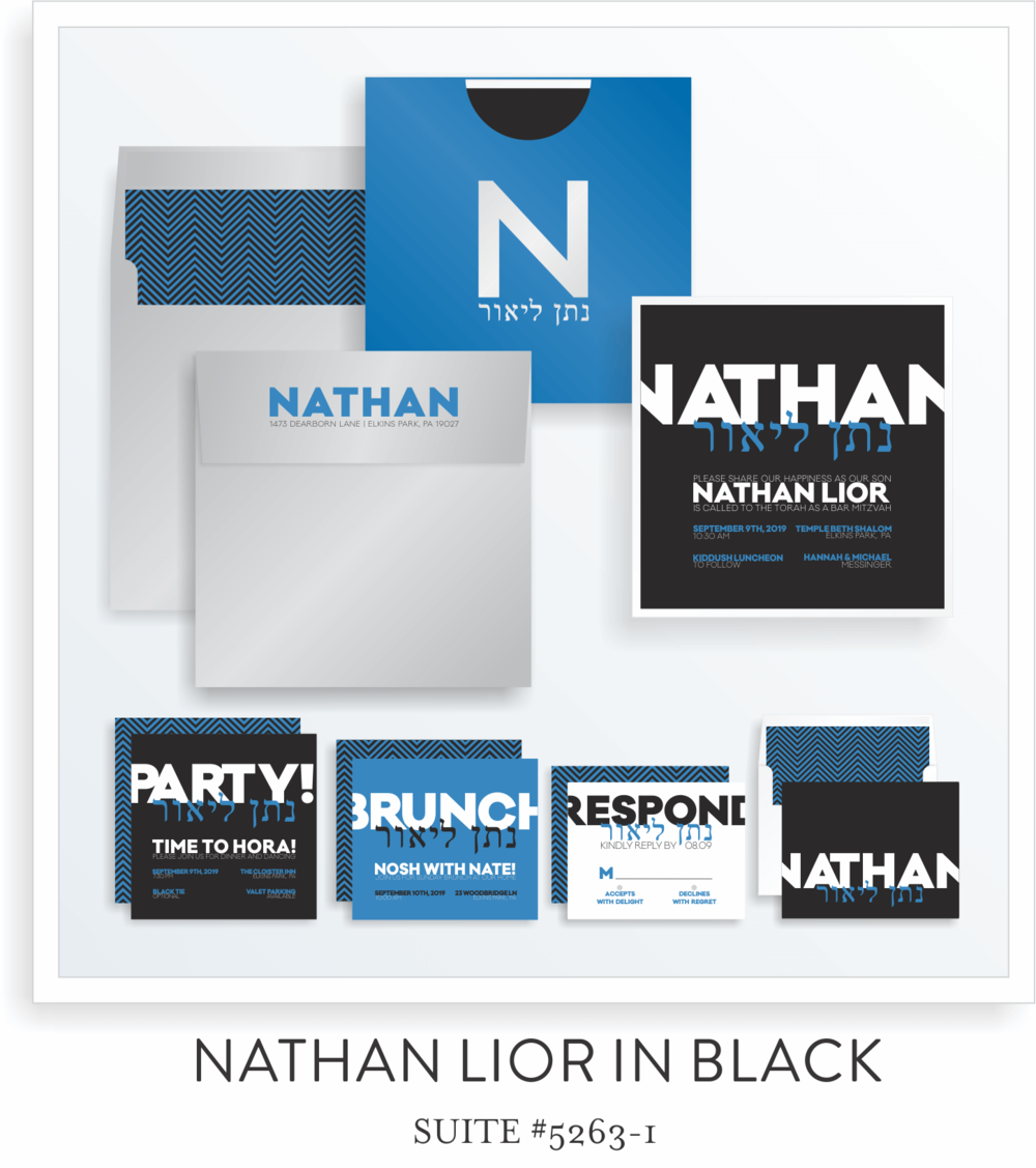 5263-1 NATHAN LIOR IN BLACK SUITE THUMB.png