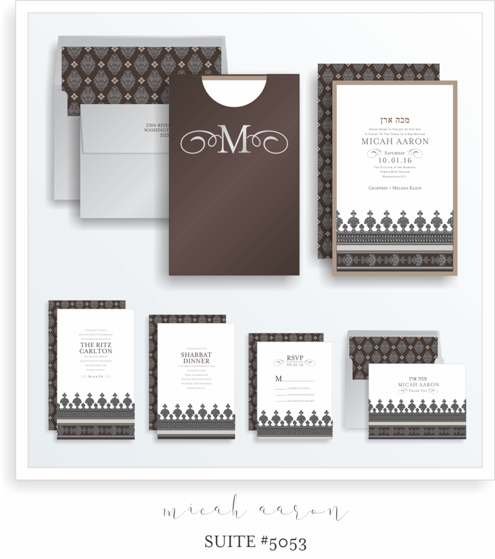 SARAH SCHWARTZ BAR MITZVAH INVITATION SUITE THUMB 5053.png