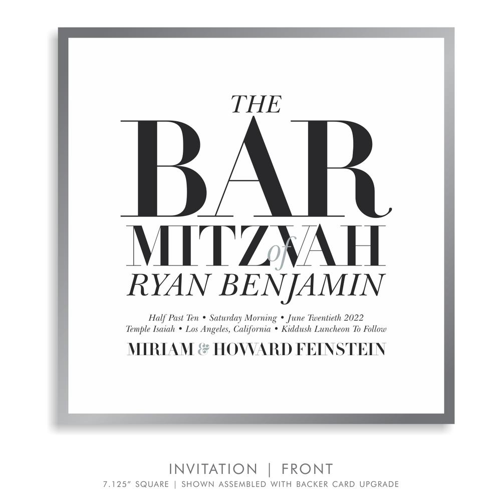 http://www.sarahschwartz.com/bar-mitzvah-invitations-5402-1