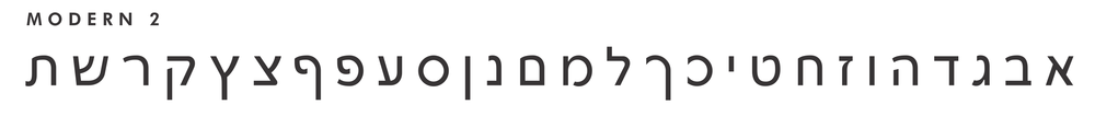 HEBREW MODERN 2.png