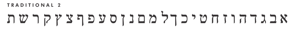 HEBREW TRADITIONAL 2.png