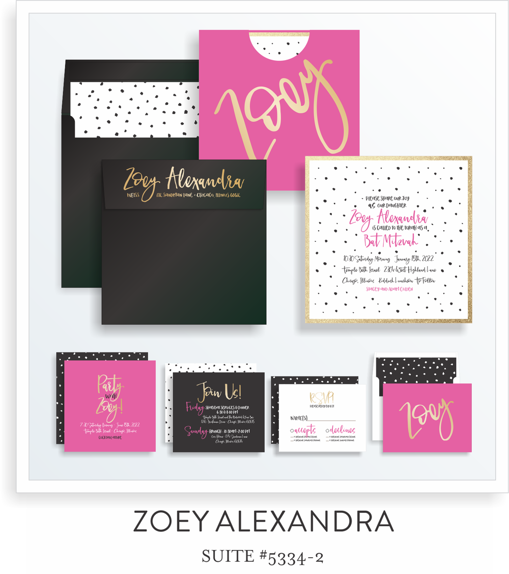 sarah schwartz bat mitzvah invitation suite 5334-2.png