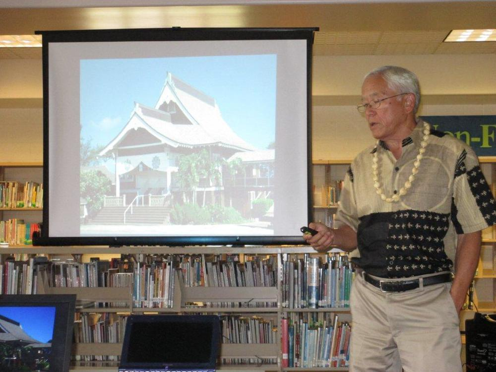 Showing a photo of Paia Mantokuji Soto Zen temple.