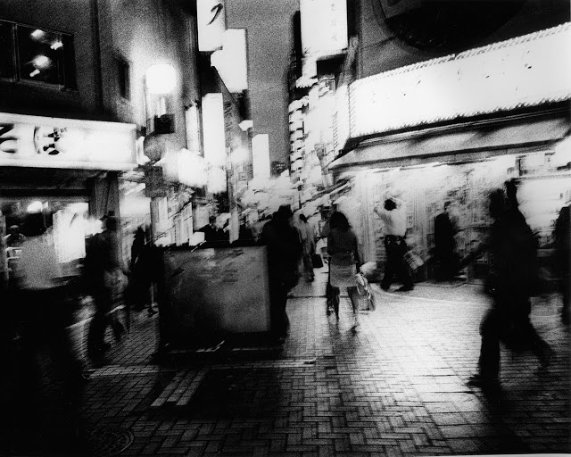 Unusual Project / Daido Moriyama