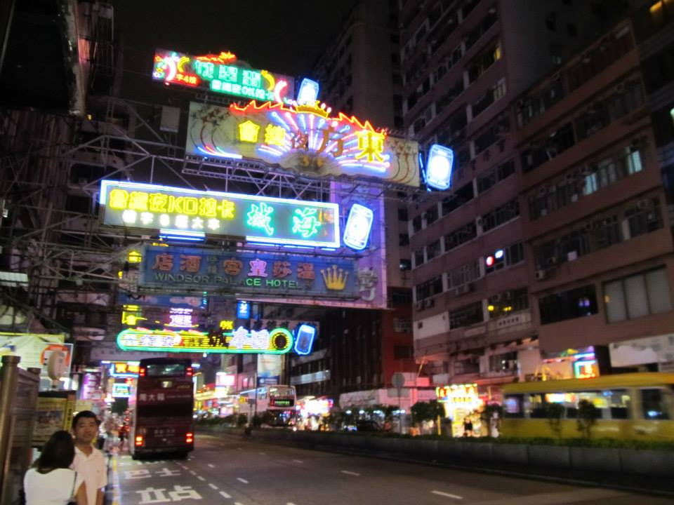 I don't want to keep you too long so here's one last scenery shot of Kowloon city.
