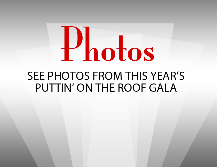 2013 Gala Photos Now Available