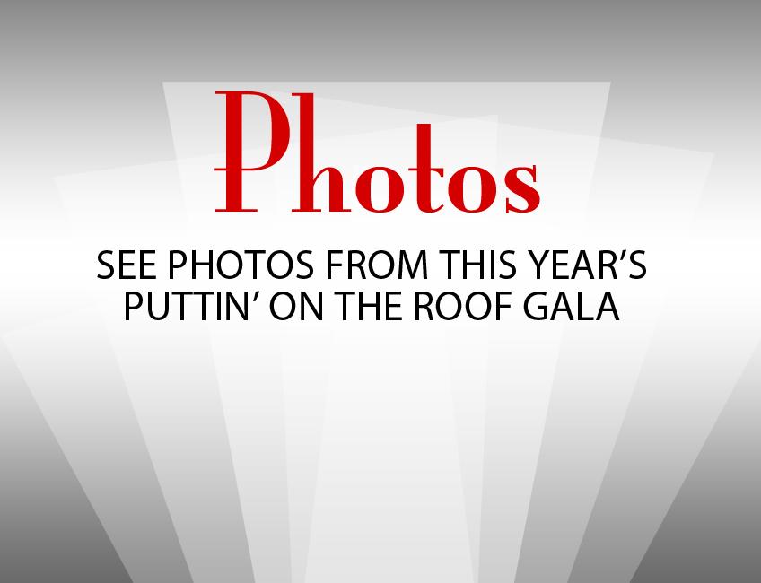 2013 Gala Photos Now Available