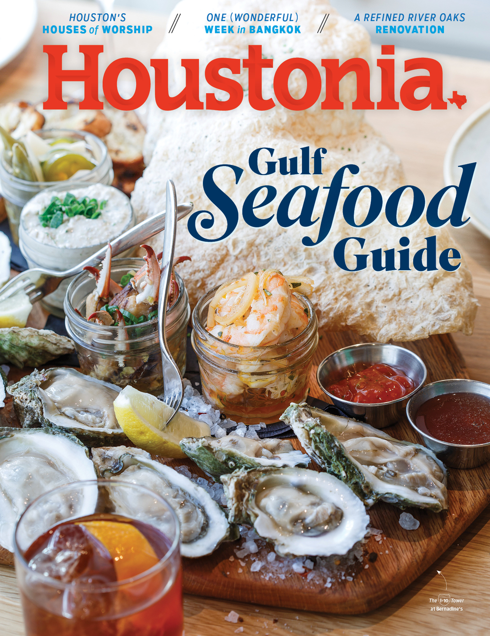0316_Houstonia_Cover.jpg