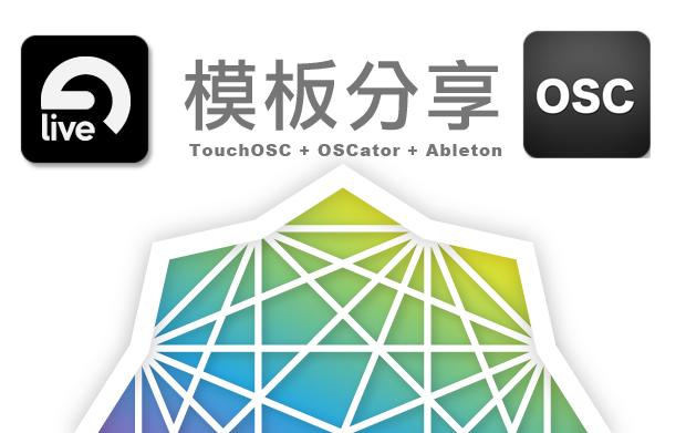 osc-logo-header1.jpg