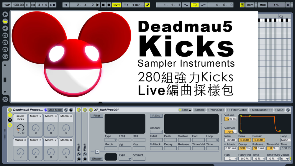 deadmau5-kicks.png