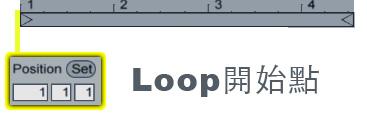 loop-positon.jpg