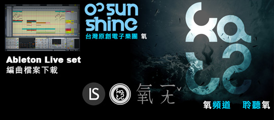 o2sunshine-download.jpg
