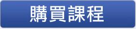 Screen Shot 2012-01-31 at 下午9.10.02.png