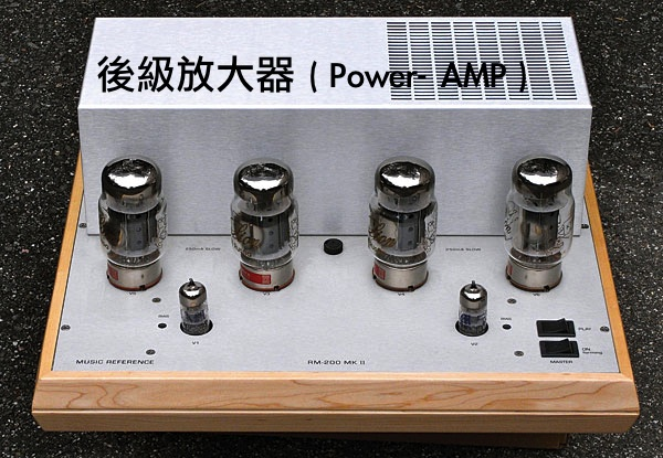 20130311poweramp.jpg