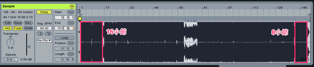 Ableton 整首歌曲示意圖片