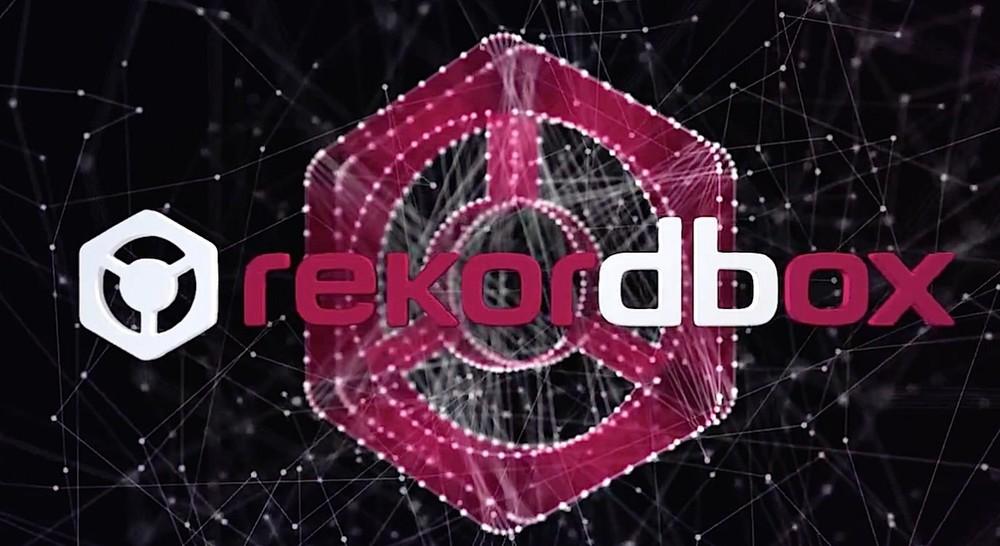 這次 rekordbox DJ 帶給大家什麼驚喜。