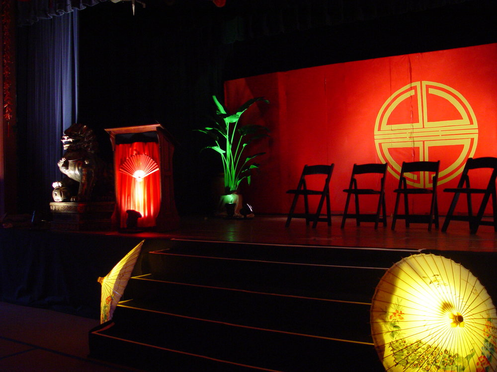 NJ+event+decor+design+events+rental+rentals+stage+lighting+props+asian+party.jpg