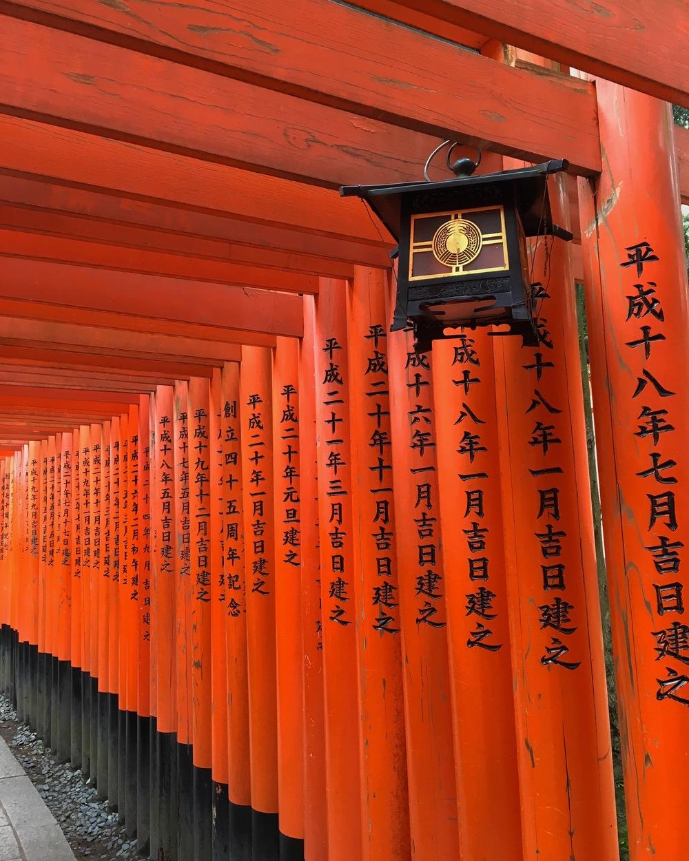 Kyoto, 2016