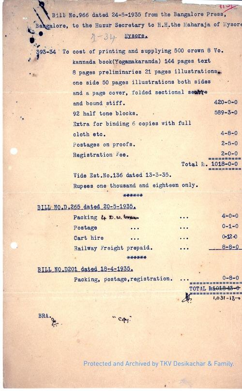 First official Invoice of the publication Yoga Makaranda. Circa 1935