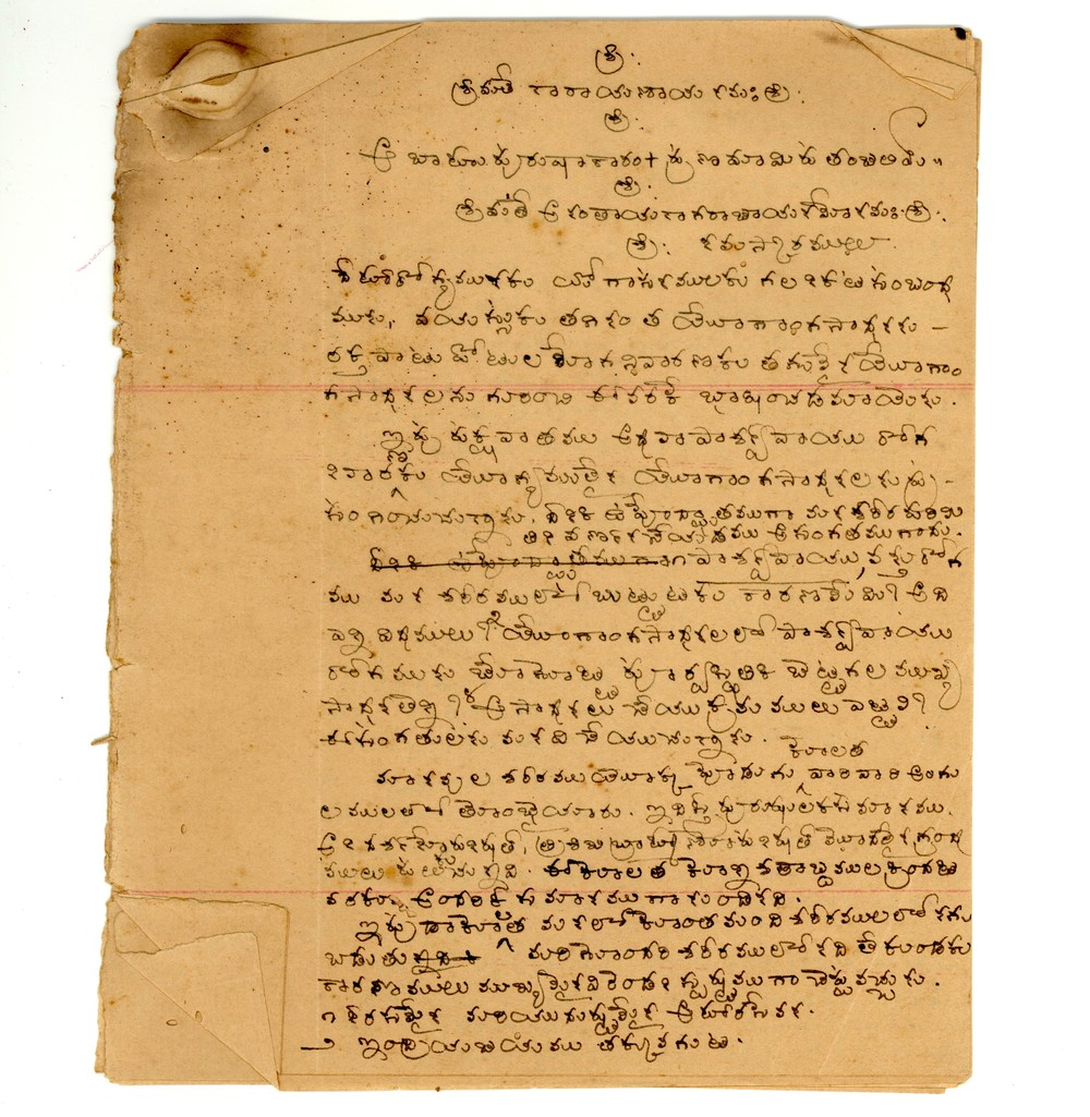 A sample page from the original handwritten manuscript of 'Yogabhyasa Deharogya' by T Krishnamacharya. These and many other unpublished manuscripts showcase the vastness of this grand master's knowledge and contribution to the field of Yoga Therapy.