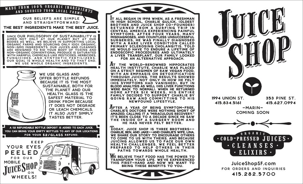 Juice Shop tri-fold Side A.jpg