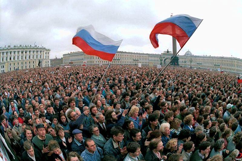 Russia 1991
