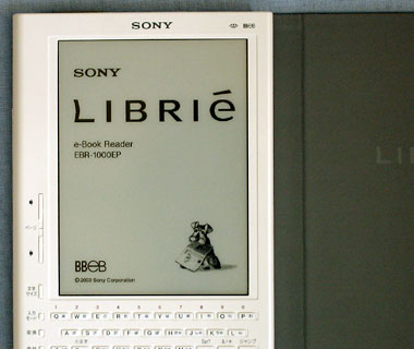 Sony Reader with e-ink
